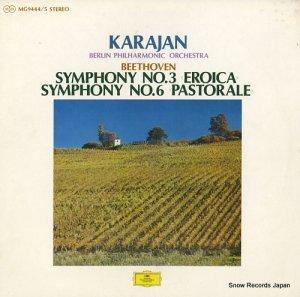 ヘルベルト・フォン・カラヤン - ベートーヴェン:交響曲第3番「英雄」 - MG9444/5