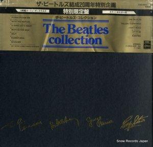 ザ・ビートルズ - ザ・ビートルズ・コレクション - EAS-66010-23