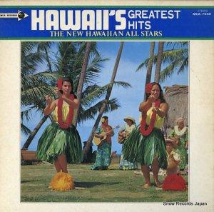 ニュー・ハワイアン・オール・スターズ - 珊瑚礁の彼方に/ハワイアン・デラックス - MCA-7048