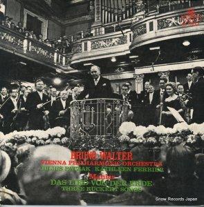 ブルーノ・ワルター - マーラー:交響曲「大地の歌」 - ML1003-4