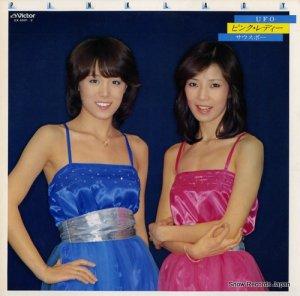 ピンク・レディー - ufo/サウスポー - GX-5001-2