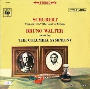 ブルーノ・ワルター - シューベルト:交響曲第9番ハ長調「ザ・グレイト」 - OS-148