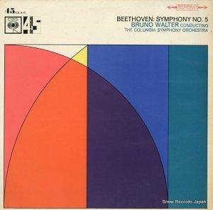 ブルーノ・ワルター - ベートーヴェン:交響曲第5番ハ短調 - 45CX-4-C