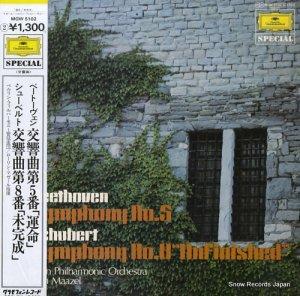 ロリン・マゼール - ベートーヴェン:交響曲第5番ハ短調作品67「運命」 - MGW5102