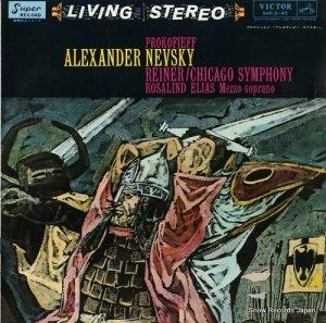 フリッツ・ライナー - プロコフィエフ:交声曲「アレクサンドル・ネフスキー」 - SHP-2145