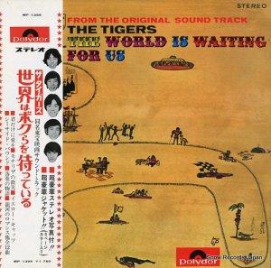 ザ・タイガース - 世界は僕らを待っている - MP-1395