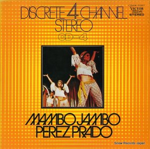 ペレス・プラート - マンボ・ジャンボ - CD4W-7007