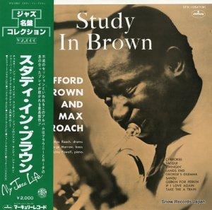 クリフォード・ブラウンとマックス・ローチ - スタディ・イン・ブラウン - SFX-10547(M)