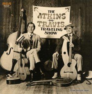 チェット・アトキンス&マール・トラヴィス - the atkins-travis traveling show - RCA-5180
