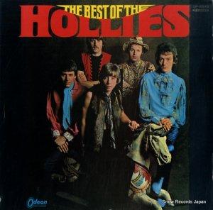 ザ・ホリーズ - ベスト・オブ・ホリーズ - OP.8343