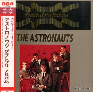 アストロノウツ - グランプリ・アルバム - SX-29
