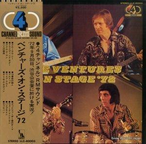ベンチャーズ - オン・ステージ'72 - LLZ-80003