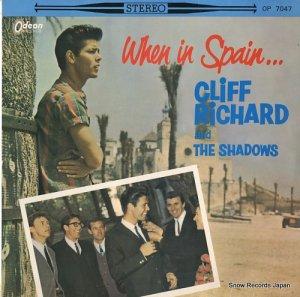 クリフ・リチャード - ラテンを歌う - OP-7047