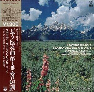 スヴャトスラフ・リヒテル - チャイコフスキー:ピアノ協奏曲第1番変ロ短調 - OC-7267-S