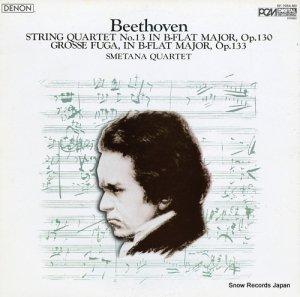 スメタナ四重奏団 - ベートーヴェン:弦楽四重奏曲第13番変ロ長調 - OF-7054-ND