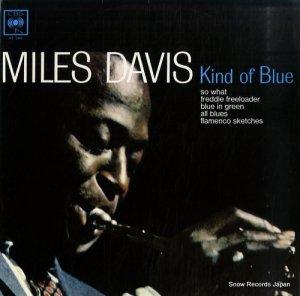 マイルス・デイビス - kind of blue - CBS62066
