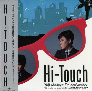 三ツ矢雄二 - hi-touch / vol.7 - K28A-625