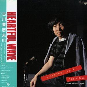 古川登志夫 - heartful wave / toshio iii - K25A-423