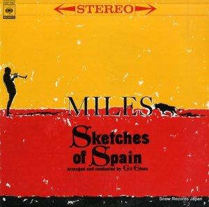マイルス・デイビス - スケッチ・オブ・スペイン - 23AP2557