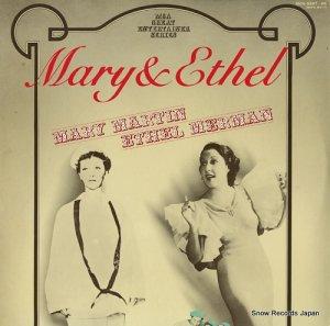 メアリー・マーティン/エセル・マーマン - メリー&エセル - MCA-9287-88