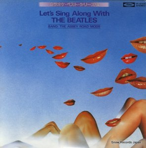 ジ・アビー・ロード・モッズ - ビートルズを歌おう - TP-50029