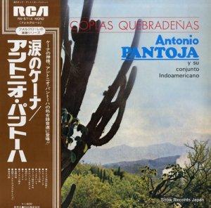 アントニオ・パントーハ - 涙のケーナ - RA-5714