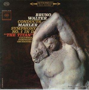 ブルーノ・ワルター - mahler; symphony no.1 in d major(