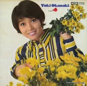 岡崎友紀 - アルバム4 - TP-8185