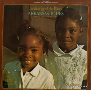 V/A - arkansas blues - KST9007