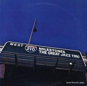 ザ・グレイト・ジャズ・トリオ - マイルストーンズ - 18PJ-1003