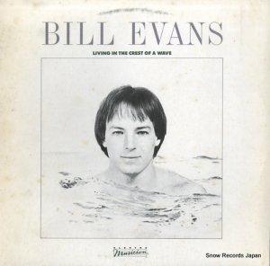 ビル・エヴァンス - クレスト・オブ・ア・ウェイヴ - P-11482