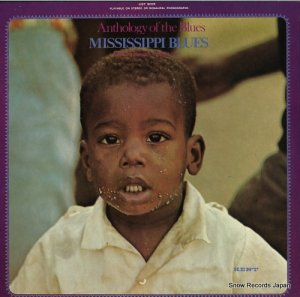 V/A - mississippi blues - KST9009