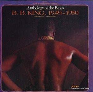B.B.キング - b.b. king, 1949-1950 - KST9011