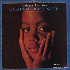 V/A - blues from the deep south - KST9004