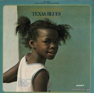 V/A - texas blues - KST9005