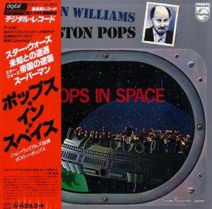 ジョン・ウィリアムス - ポップス・イン・スペイス - 28PC-1
