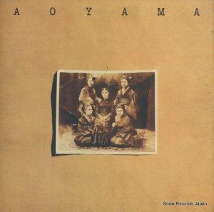 青山学院大学 - 1974 aoyama gakuin university - YFSC-23