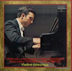 ヴラディーミル・アシュケナージ - チャイコフスキー&ラフマニノフ:ピアノ協奏曲 - SL-5005-6