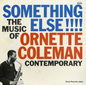 オーネット・コールマン - something else!! / the music of ornette coleman - GXC3181