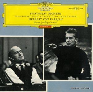 ヘルベルト・フォン・カラヤン - チャイコフスキー:ピアノ協奏曲第一番変ロ長調作品23 - SLPM-138822