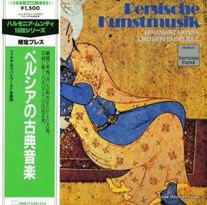 ファラマルズ・パイワールと合奏団 - ペルシアの古典音楽 - ULS-3373-H