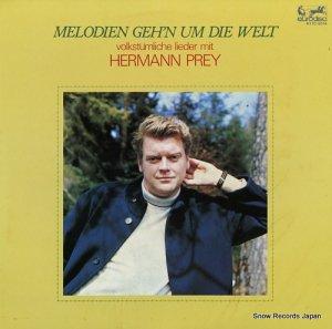 ヘルマン・プライ - 世界の民謡を歌う - K17C-9314