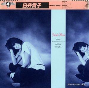 白井貴子 - best 4 you / chance! - 12AH1979