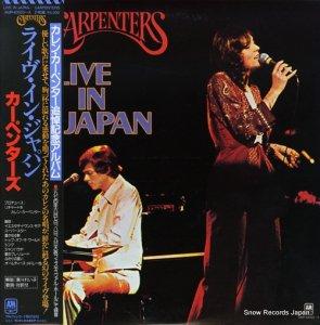 カーペンターズ - ライヴ・イン・ジャパン - AMP-40003-4