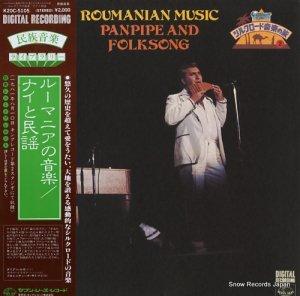フロレンティーナ・サトマリ - ルーマニアの音楽「ナイと民謡」 - K20C-5105