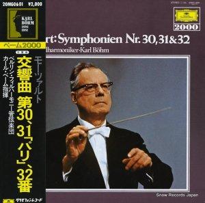 カール・ベーム - モーツァルト:交響曲第30、31「パリ」、32番 - 20MG0601