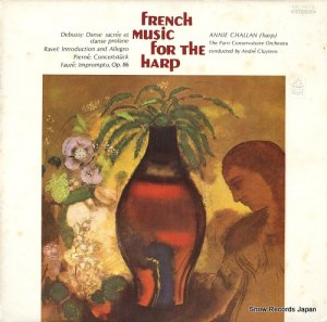 アニー・シャラン - ハープの為のフランス音楽傑作集 - AA-7615