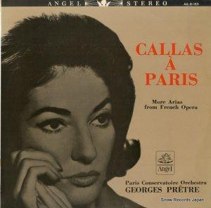 マリア・カラス - カラス/フランス・オペラ・マリア集・第2集 - AA-8183