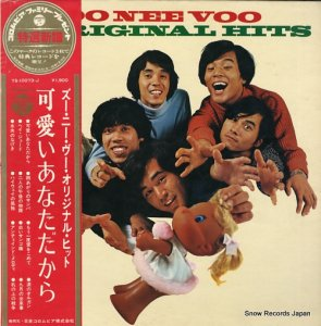 ズー・ニー・ヴー - オリジナルヒット - YS-10073-J