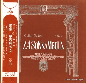 マリア・カラス - ベルリーニ:歌劇「夢遊病の女」(全曲) - AB-9161.C